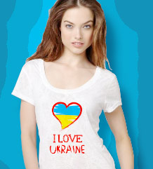 Patriotic promotion<br>on the occasion of Independence Day of Ukraine