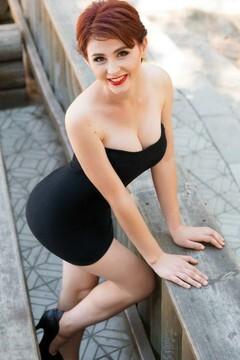 Karina  18 years - Kind-hearted woman. My small primary photo.