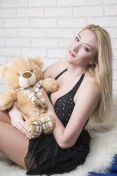 Irynka from Lutsk 33 years - intelligent lady. My small primary photo.