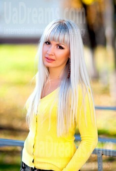Marina from Poltava 27 years - want to be loved. My small public photo.
