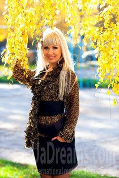 Marina from Poltava 27 years - searching life partner. My small public photo.