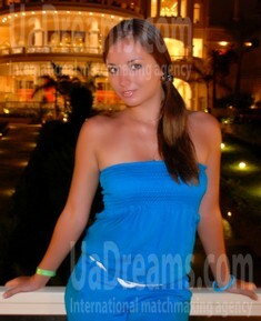 Dasha from Sumy 23 years - seeking man. My small public photo.