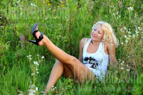 Elvira from Ivanofrankovsk 35 years - great weather. My small public photo.
