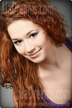 Anastasia from Donetsk 22 years - easy charm. My small public photo.