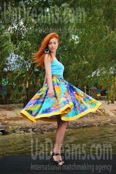 Anna from Zaporozhye 28 years - seeking man. My small public photo.