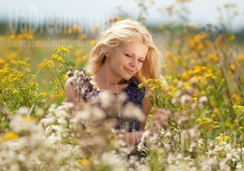 Maria from Ivanofrankovsk 24 years - look for fiance. My small public photo.