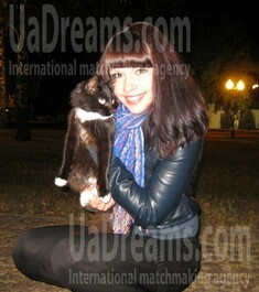 Julia from Poltava 26 years - wants to be loved. My small public photo.