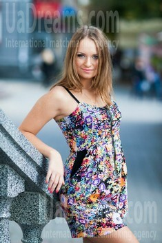 Anastacia from Poltava 23 years - intelligent lady. My small public photo.