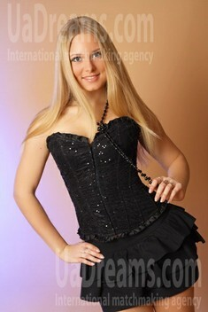 Valeria from Poltava 21 years - ukrainian bride. My small public photo.