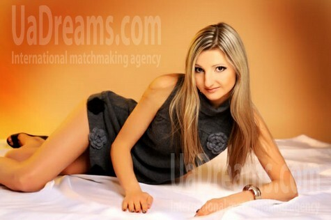 Anna from Poltava 24 years - look for fiance. My small public photo.