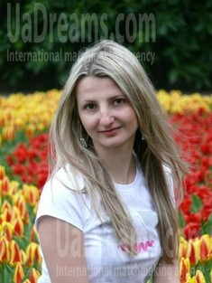 Anna from Poltava 24 years - beautiful and wild. My small public photo.