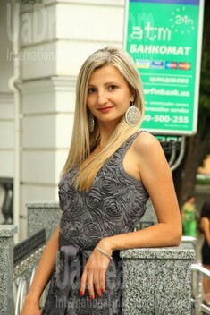 Anna from Poltava 24 years - search for love. My small public photo.