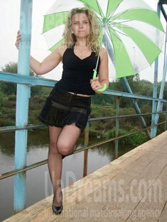 Tatiana from Rovno 30 years - seeking man. My small public photo.