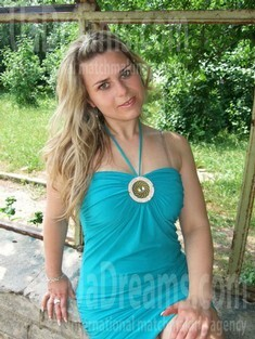 Tatiana from Rovno 30 years - searching life partner. My small public photo.