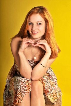 Yulia from Rovno 25 years - romantic girl. My mid primary photo.