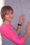 Myroslava from Rovno 20 years - looking for relationship. My small primary photo.