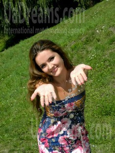 Dina from Rovno 26 years - look for fiance. My small public photo.