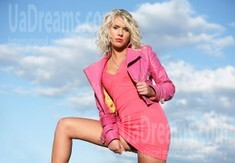 Natalie from Rovno 26 years - looking for relationship. My small public photo.