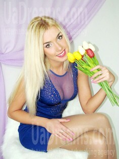 Natalie from Rovno 26 years - hot lady. My small public photo.
