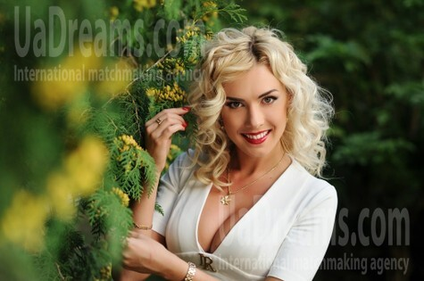 Natalie from Rovno 28 years - looking for relationship. My small public photo.
