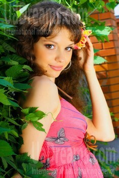 Nataly from Poltava 21 years - Kind-hearted woman. My small public photo.