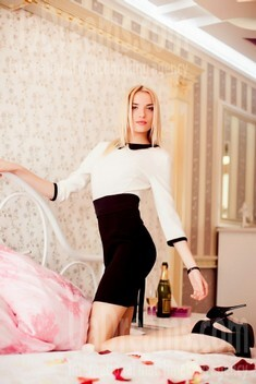 Irina from Nikolaev 24 years - kind russian girl. My small public photo.