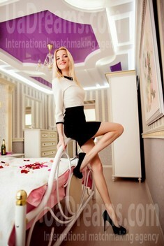 Irina from Nikolaev 24 years - independent woman. My small public photo.