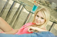 Natalie from Zaporozhye 28 years - charm and softness. My small public photo.