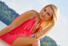 Natalie from Zaporozhye 28 years - beautiful woman. My small public photo.