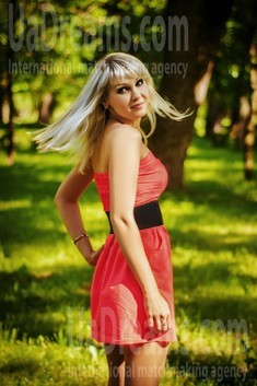 Natalie from Zaporozhye 29 years - natural beauty. My small public photo.