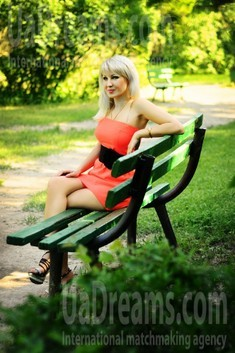 Natalie from Zaporozhye 29 years - seeking soulmate. My small public photo.