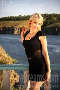 Natalie from Zaporozhye 29 years - looking for relationship. My small public photo.