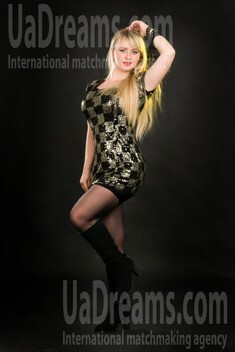 Irina from Cherkasy 35 years - girl for marriage. My small public photo.
