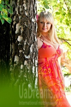 Irina from Cherkasy 34 years - romantic girl. My small public photo.