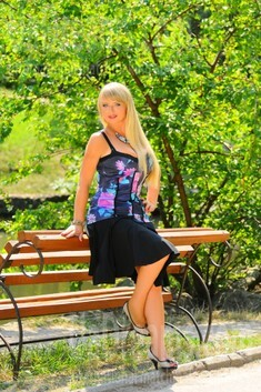 Irina from Cherkasy 35 years - good girl. My small public photo.