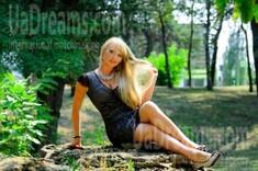 Irina from Cherkasy 35 years - single lady. My small public photo.