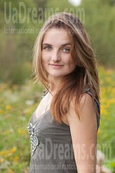Vita from Ivanofrankovsk 28 years - searching life partner. My small public photo.