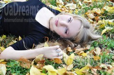 Julia from Zaporozhye 27 years - intelligent lady. My small public photo.