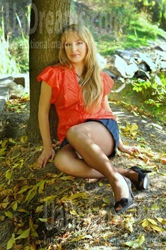 Julia from Zaporozhye 27 years - independent woman. My small public photo.