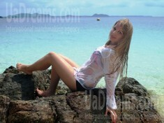 Julia from Zaporozhye 27 years - seeking man. My small public photo.