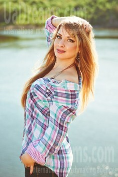 Julia from Zaporozhye 27 years - single lady. My small public photo.