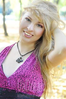 Julia from Zaporozhye 26 years - girl for dating. My big primary photo.
