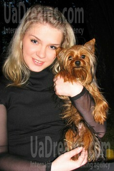 Veronika from Sumy 27 years - single russian woman. My small public photo.