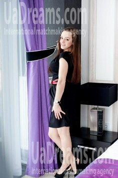 Yulia from Merefa 23 years - single russian woman. My small public photo.