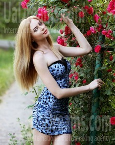 Maria from Nikolaev 25 years - wants to be loved. My small public photo.