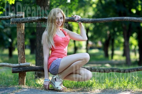 Maria from Nikolaev 25 years - future wife. My small public photo.