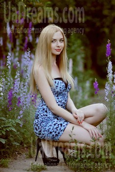 Maria from Nikolaev 25 years - bride for you. My small public photo.