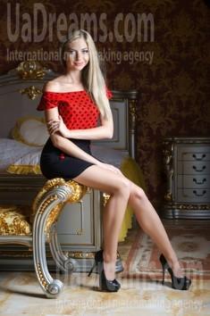 Maria 26 years - ukrainian woman. My small public photo.