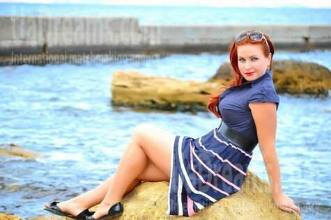 Ekaterina from Odessa 31 years - future wife. My small public photo.