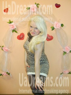 Anna from Dnepropetrovsk 30 years - independent woman. My small public photo.